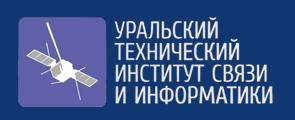 Олимпиада «Основы компьютерных сетей»